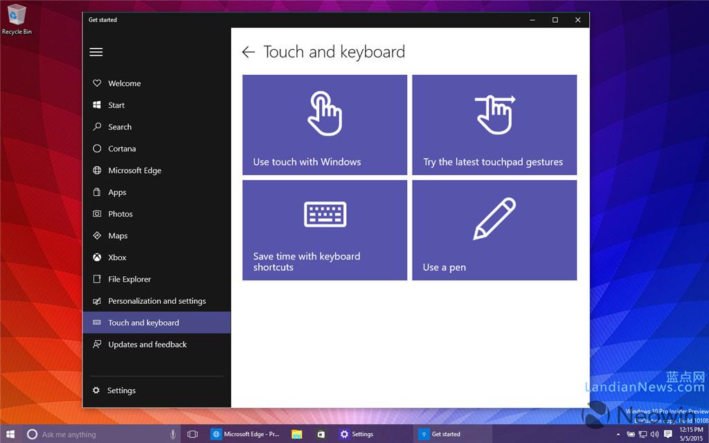 [画廊]Windows 10 Build 10108版多图 来自蓝点网:www.landiannews.com