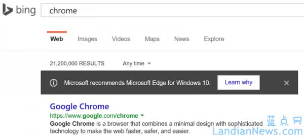 微软在Bing搜索结果加入Microsoft Edge广告