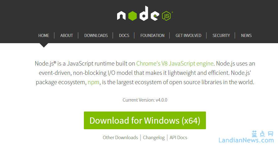Node.js基金会已发布Node.js V4.0版 与io.js合并后的第一个版本