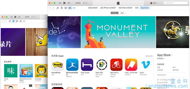 支持iOS 9和OS X 10.11:iTunes V12.3版发布