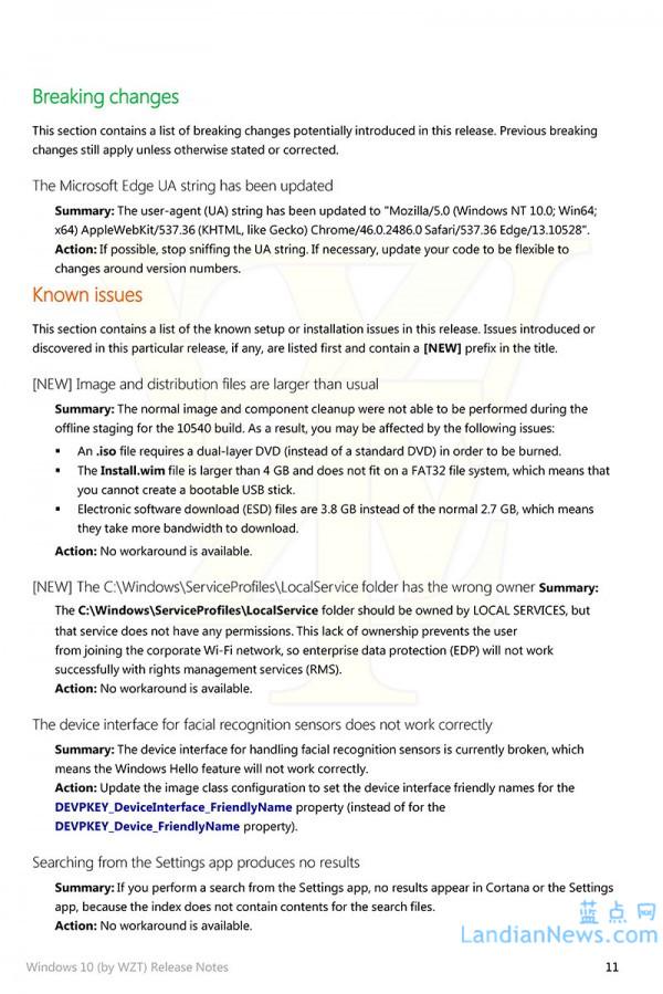 Wzor公布Windows 10 Threshold 2更新说明 传TH_2更新11月份到来