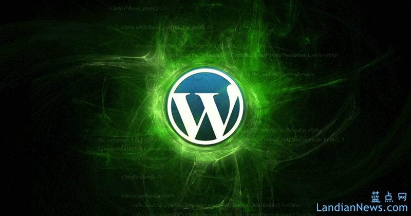 安全:WordPress平台正遭受攻击 成千上万的WordPress站点被感染