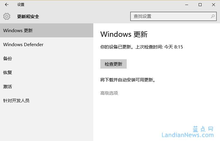 微软:今后所有Windows 10发行包都将是累积更新
