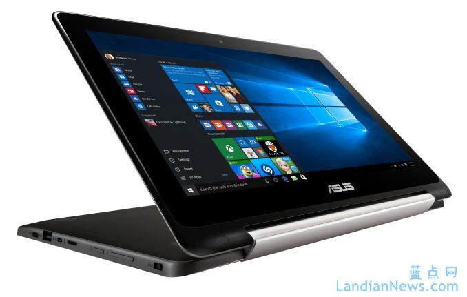华硕推出两款新的搭载Windows 10的变形笔记本 售价2000元左右