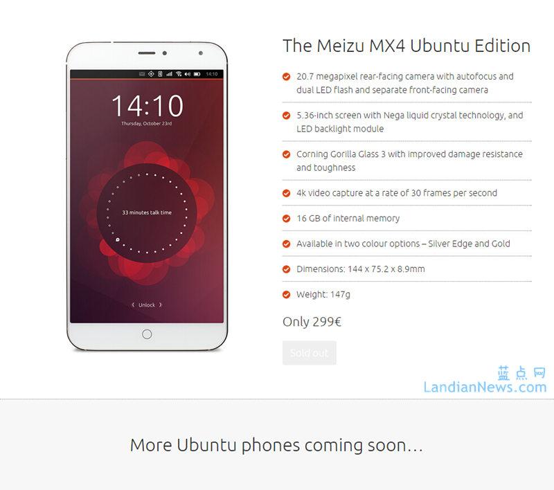 Ubuntu官方:更多搭载Ubuntu系统的手机即将到来