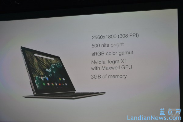 Google发布Pixel C平板:搭载Android系统 售价499美元起