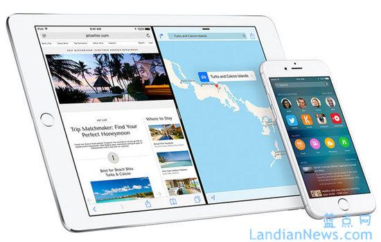苹果发布iOS 9.2版更新:修复众多BUG、提高流畅性