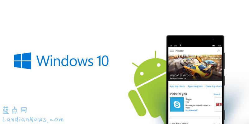 一些Android平板即将可以运行Windows应用程序