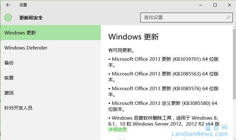 补丁日:Windows 10再迎来一枚累积更新KB3097617