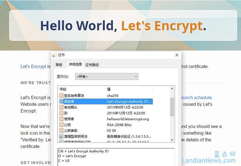 HTTPS大势所趋:Mozilla联盟开源免费证书取得主流浏览器支持