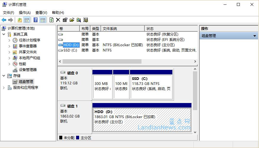 无损转换、无需备份数据:将动态磁盘转为基本磁盘