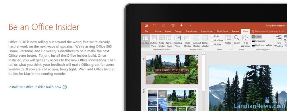 微软上线Office Insider:Office 365订阅用户可以参与测试
