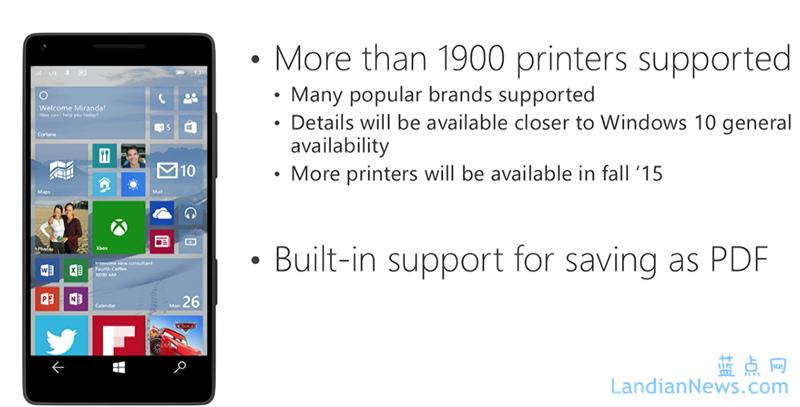 微软公布Windows 10 Mobile支持的打印机清单 超过1900款