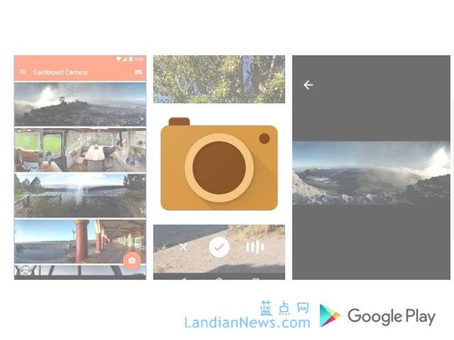 用Android手机也能拍摄虚拟现实画面---Google推出CardBoard Camera APP