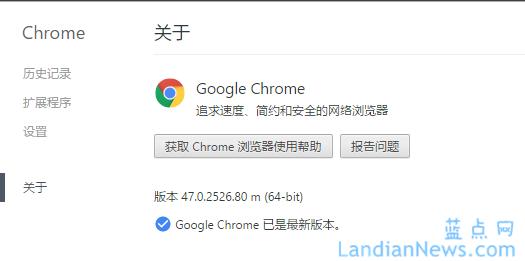 Google Chrome发布V47.0.2526.80:更新Adobe Flash Player