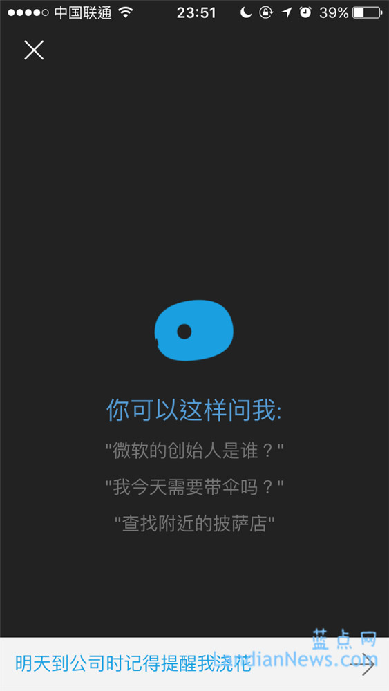 [下载]微软发布Cortana for iOS/Android正式版
