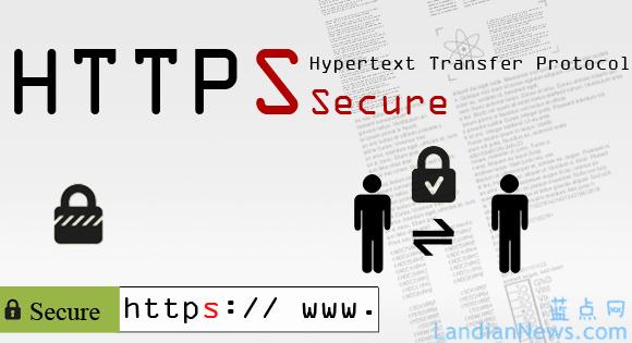 Google继续推动HTTPS:将优先索引HTTPS的网页