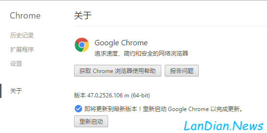 Google Chrome全平台更新V47.0.2526.111