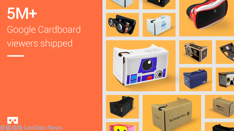 Google虚拟现实设备Cardboard全球出货量已超过500万台