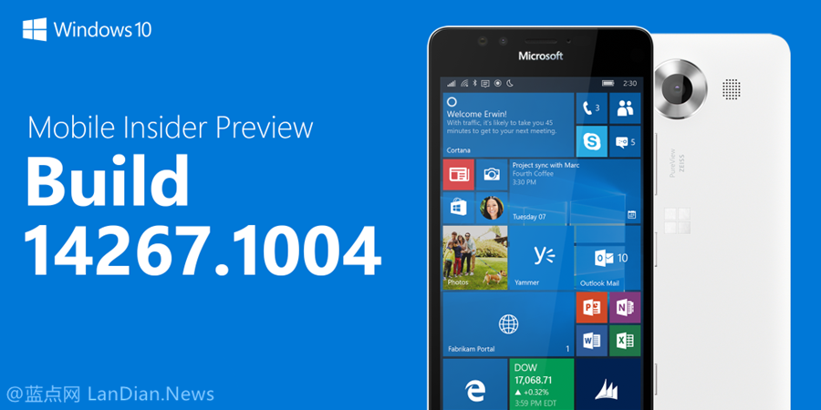 微软发布Windows 10 Mobile Build 14267.1004版更新