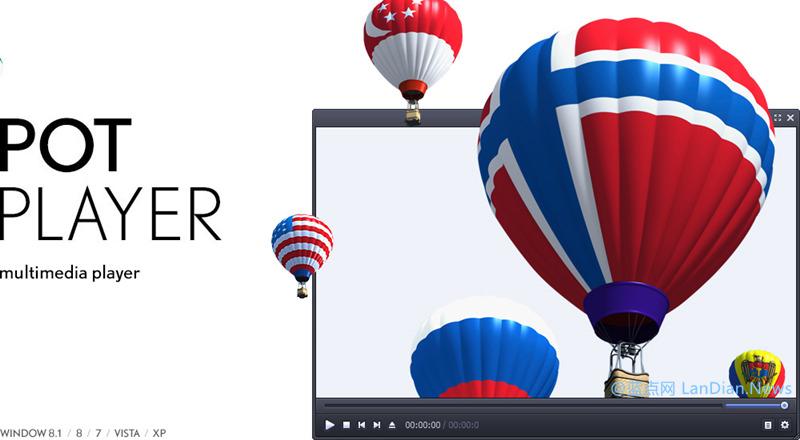 视频播放器PotPlayer V1.6.59347版发布 修复部分安全漏洞