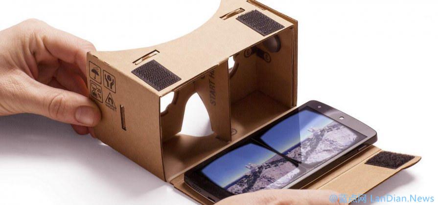Google发布虚拟现实设备CardBoard的iOS版开发套件(SDK)