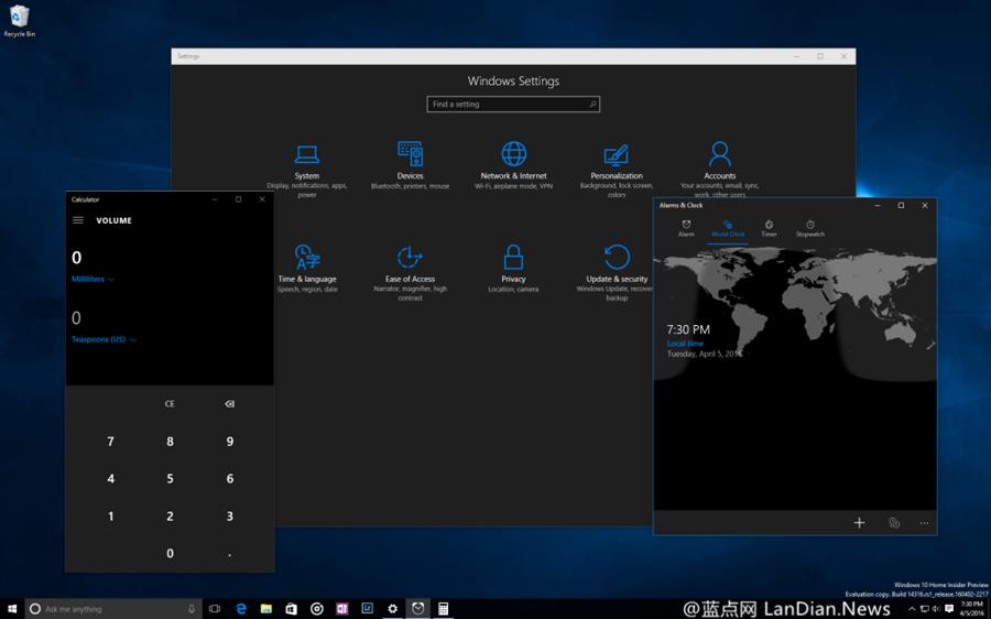微软已向Windows Insider用户推送了Windows 10 Build 14316版更新