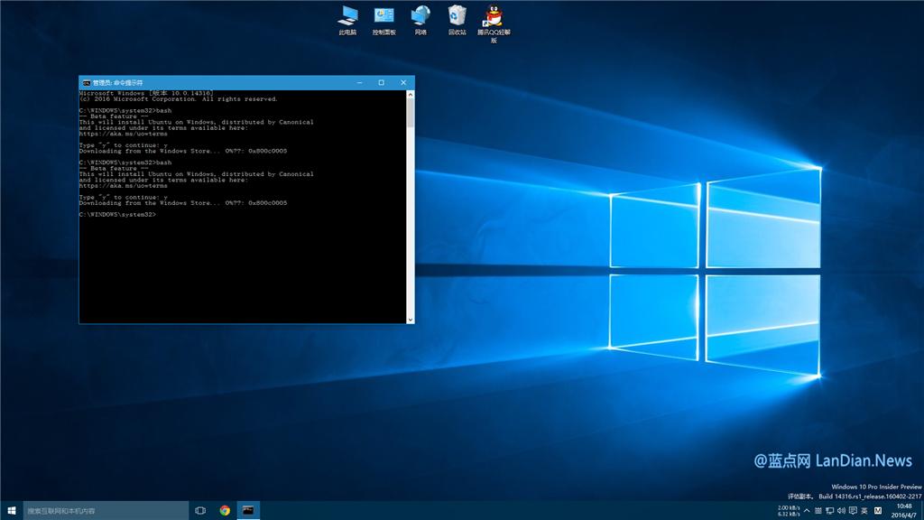 [画廊]Windows 10 Build 14316版截图赏析