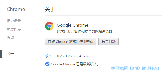 [离线安装包下载]Google Chrome V49.0.2623.112m 已更新Flash Player插件