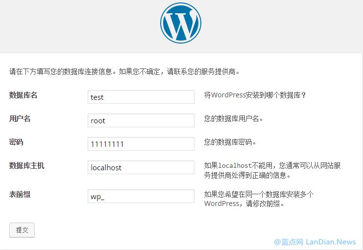ComsenzEXP:轻松在本地搭建一个论坛或者WordPress测试站点