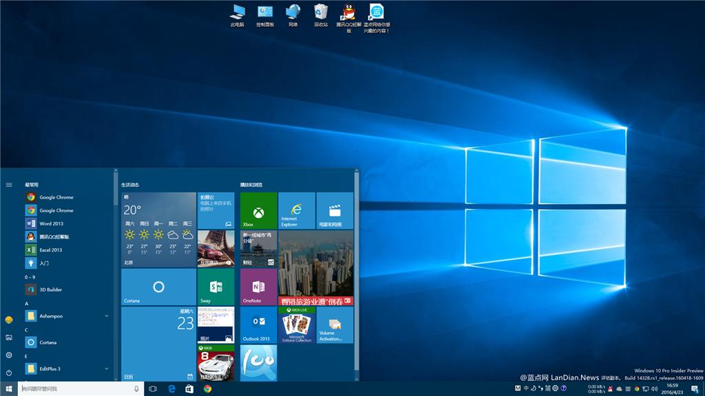 [画廊] Windows 10 Build 14328版截图赏析