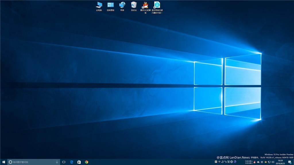 微软推送补丁帮助Windows 10 RTM版用户升级至Windows 10 Version 1511