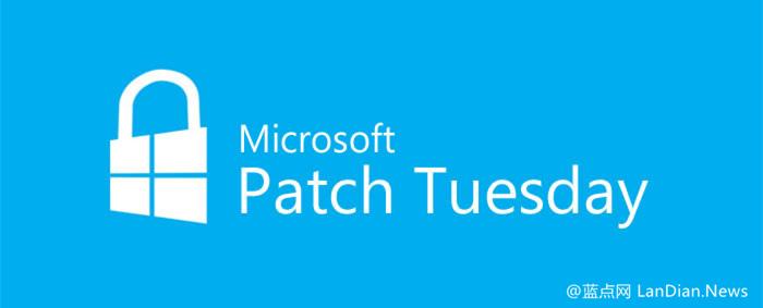 微软调整安全更新的发布渠道 Microsoft下载中心将不再提供补丁下载