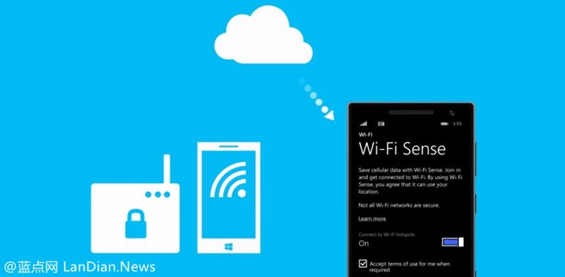 微软自Windows 10 Build 14342开始移除PC和Mobile版中的WiFi Sense功能