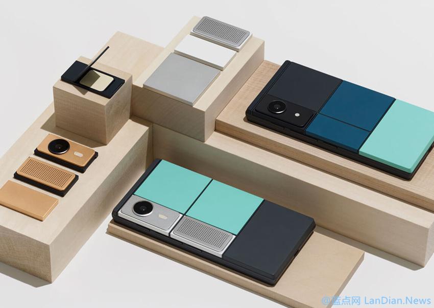 Google宣布模块化手机项目Ara再次跳票 消费者版本将在明年推出