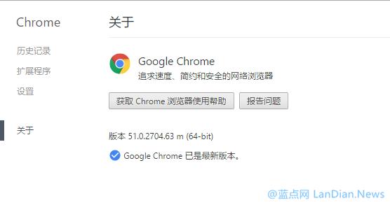 Google Chrome V51.0.2704.63版发布 修复BUG和改善网站登录体验