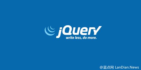 jQuery 3.0版正式发布 抛弃对旧版的IE浏览器支持