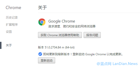 Google Chrome V51.0.2704.103版发布 已更新内置的Adobe Flash Player