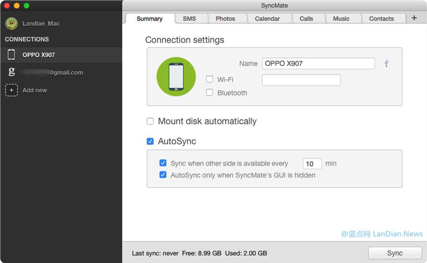 [Mac] 同步软件SyncMate的下载与使用介绍