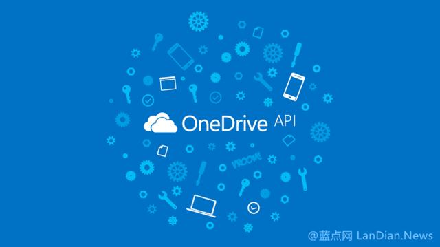 OneDrive自7月27日起免费存储空间降至5GB 已超额存储则会只允许读取