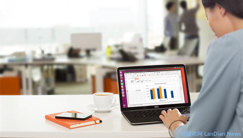 Canonical宣布Ubuntu 15.10版的生命周期将于7月28日结束