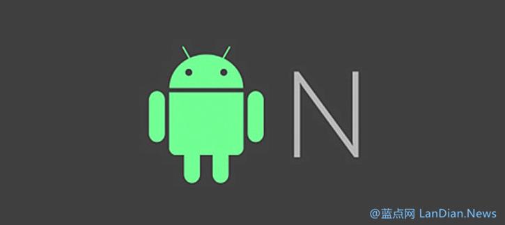 Google介绍Android 7.0 Nougat将实施更严格的启动检查确保安全
