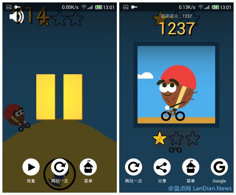 Google奥运小游戏Fruit Games试玩:简单不失乐趣