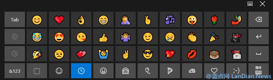 如何使用Windows 10中自带的Emoji表情