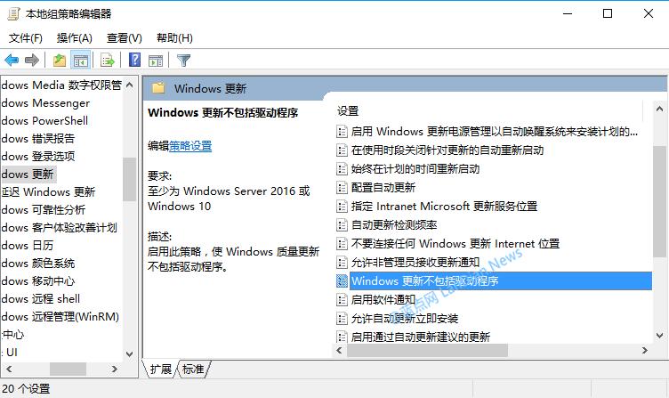 推荐:关闭及禁用Windows 10自动下载驱动程序