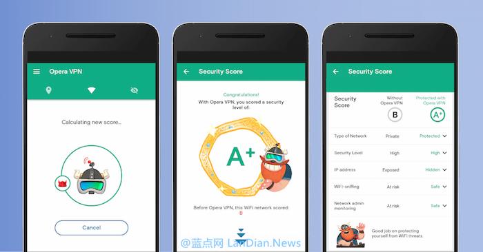 Opera VPN for Android版发布,自带WiFi网络安全检测功能