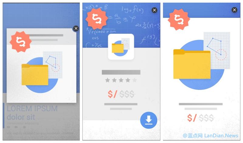Google宣布调整移动搜索算法对加载弹出式广告的网站进行降权