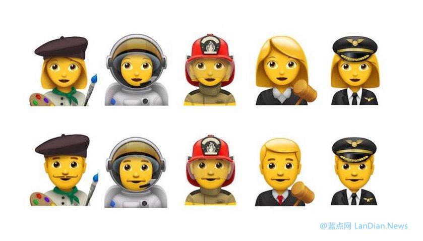 苹果又设计了5个Emoji表情提交给Unicode技术委员会