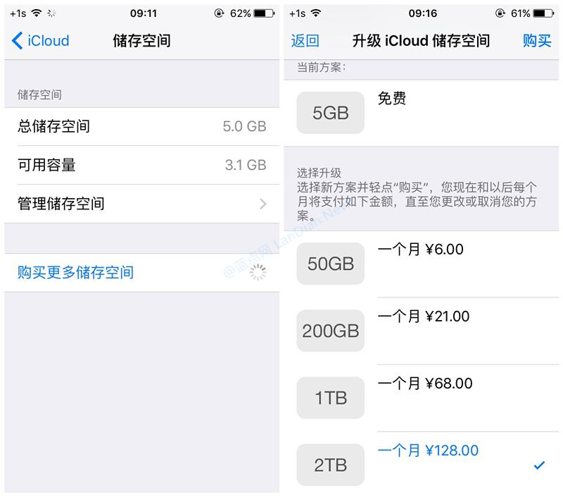 苹果为iCloud云存储新增2TB容量版 每月为128元