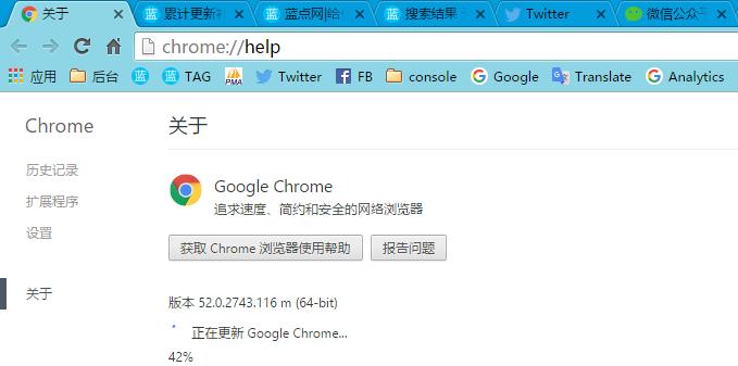 [安全更新]Google Chrome v53.0.2785.89m版发布-第1张